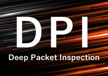 dpi(Deep Packet Inspection)